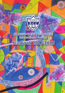 KIANGSU-CHEKIANG COLLEGE(Yearbook 2017-2018)