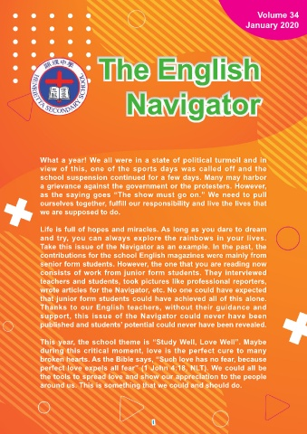 顯理中學 The English Navigator